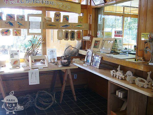 木材工芸センター