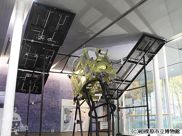 小惑星探査機「はやぶさ」