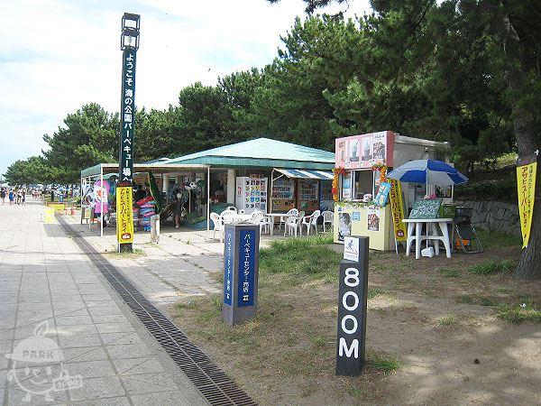 バーベキュー場(要予約)
