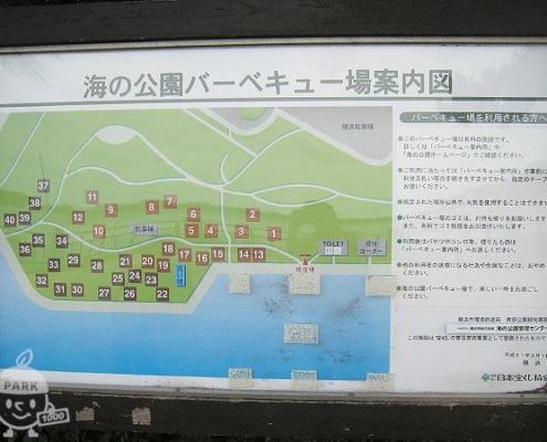バーベキュー場案内図