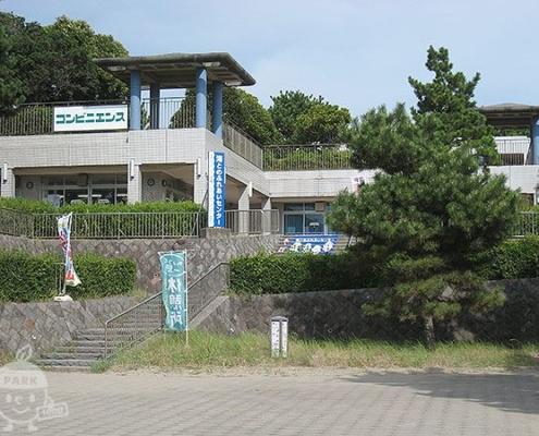 海とのふれあいセンター・管理センター