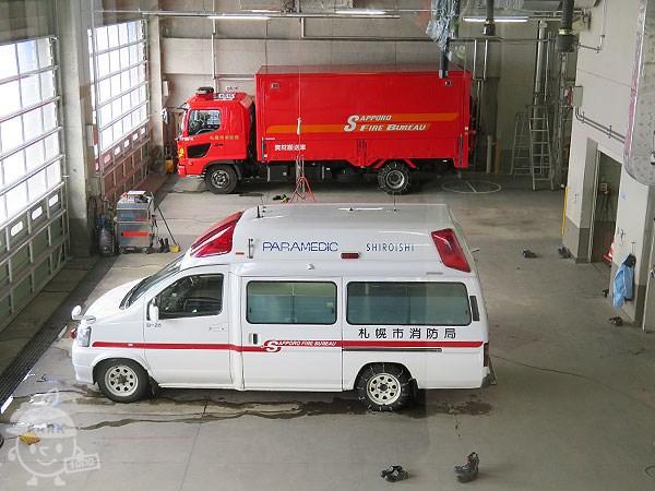 消防車や救急車
