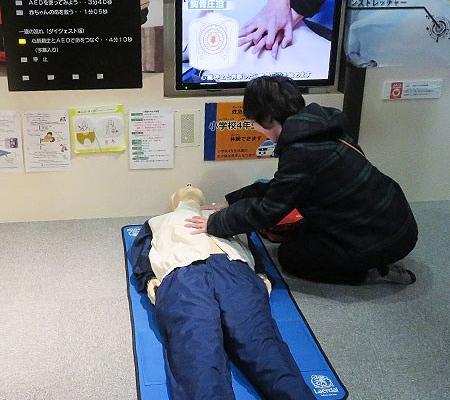 救急体験コーナー