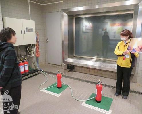 消火体験コーナー