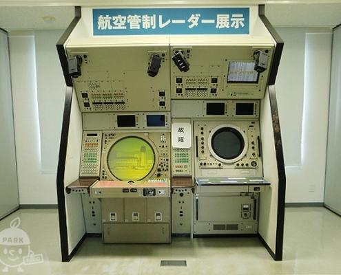 航空管制レーダー