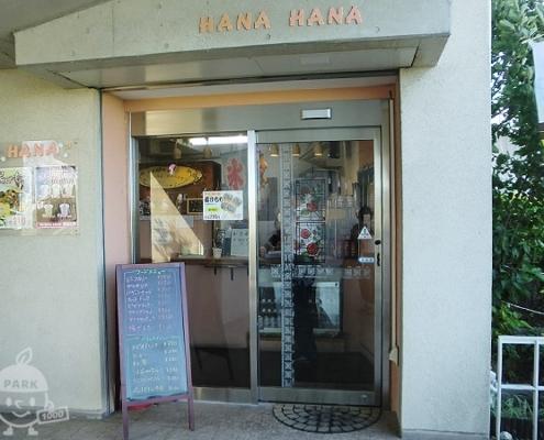 売店・カフェ