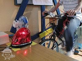 自転車発電所
