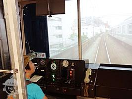 8090系運転シミュレーター