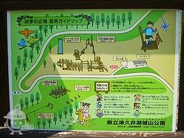 四季の広場 遊具ガイドマップ