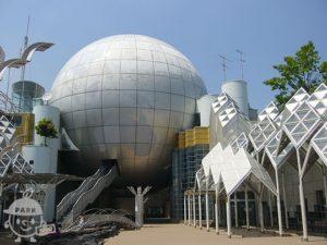 湘南台文化センターこども館