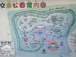 交通公園案内図