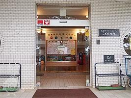 受付・ホール・食堂の入口
