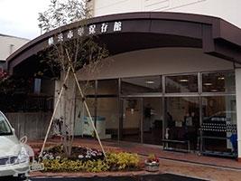 横浜市電保存館入口