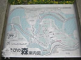 遊びの森案内図