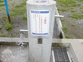 足など洗える水道