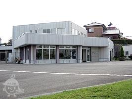 レストハウス