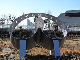 日時計広場