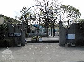 自然動物園入口