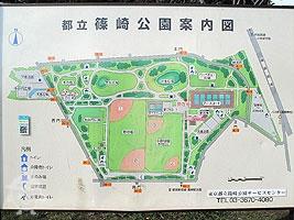 A地区案内図