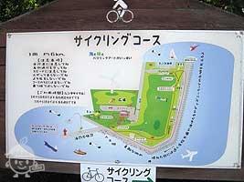 サイクリングコース案内板
