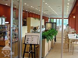BumB東京スポーツ文化館