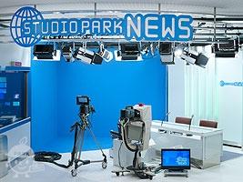 スタジオパークNEWS