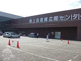 広報センター入り口