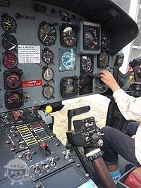 リコプターの操縦席