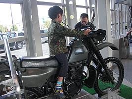 自衛隊バイク