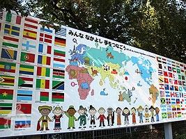 世界地図&国旗