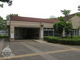 スポーツ施設管理センター
