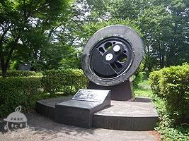 鉄道学園記念碑