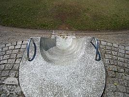 石のすべり台