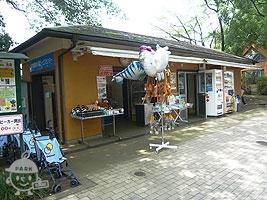 サービスセンターと売店