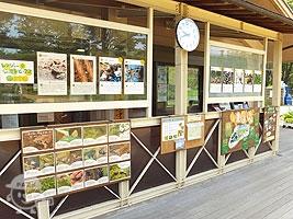 狭山公園パークセンター