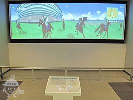 「体験ゾーン」馬の視界が体験できるコーナー