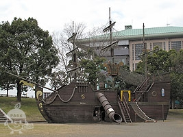海賊船ダービー号