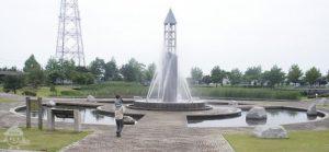 水と時の広場