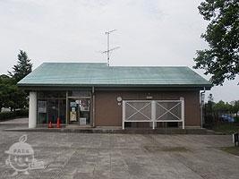 管理事務所とトイレ