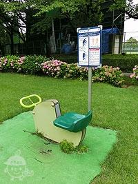 健康遊具広場