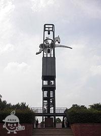 シンボルタワー「天馬の塔」