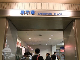 1階展示場