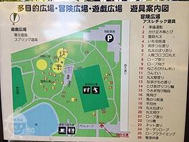 多目的広場・冒険広場・遊戯広場の案内図