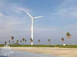 風力発電所「くるくる」