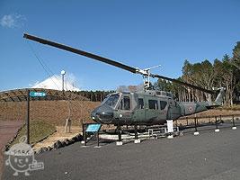 ヘリコプター広場