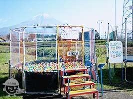 有料の遊び場