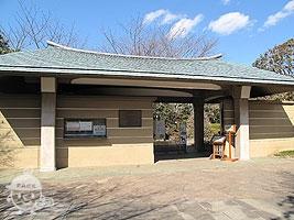 日本庭園 牧が原園