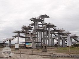 明治百年記念展望台