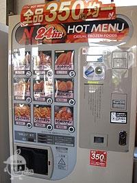 軽食の自動販売機