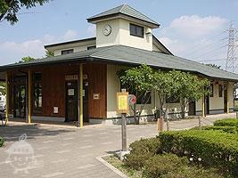 自然学習館(管理事務所)